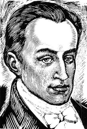 генерал котляревский