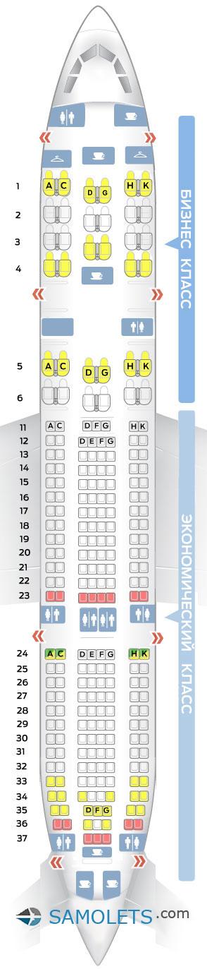 а 330 200 самолет