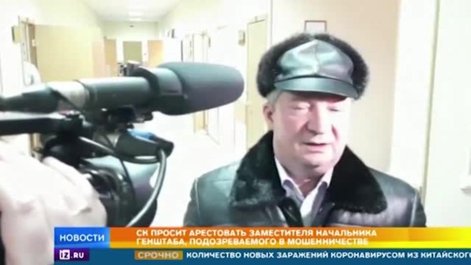 начальник войск связи вс рф