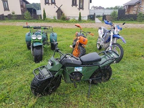 мотоцикл тарусь