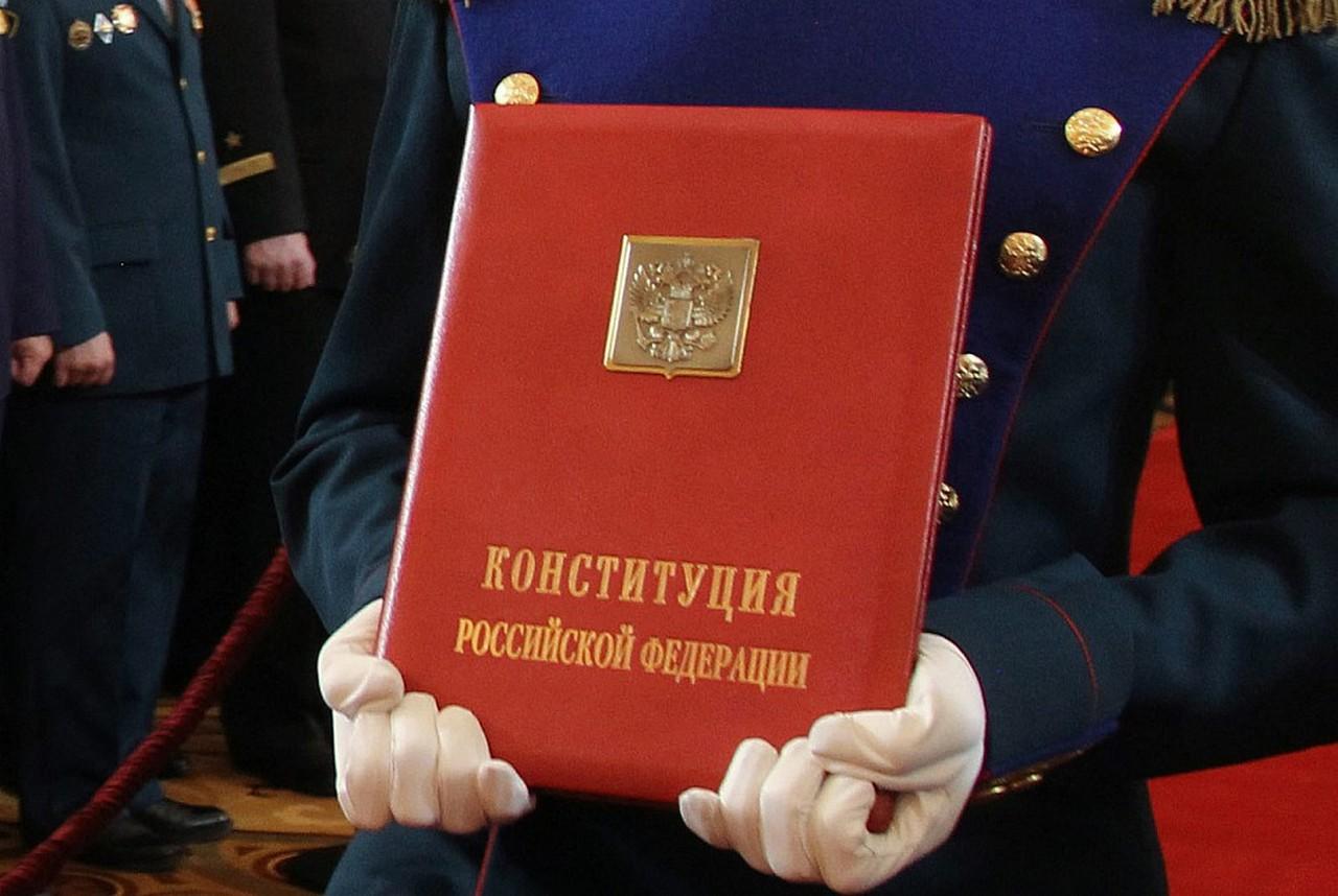конституция 1977 закрепляла положение