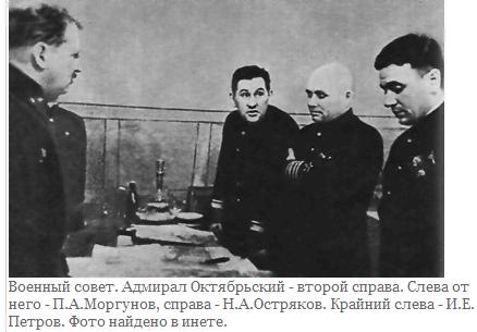 освобождение крыма от немецко фашистских