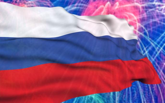 праздники мвд россии даты