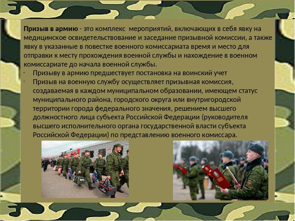 военные праздники в октябре