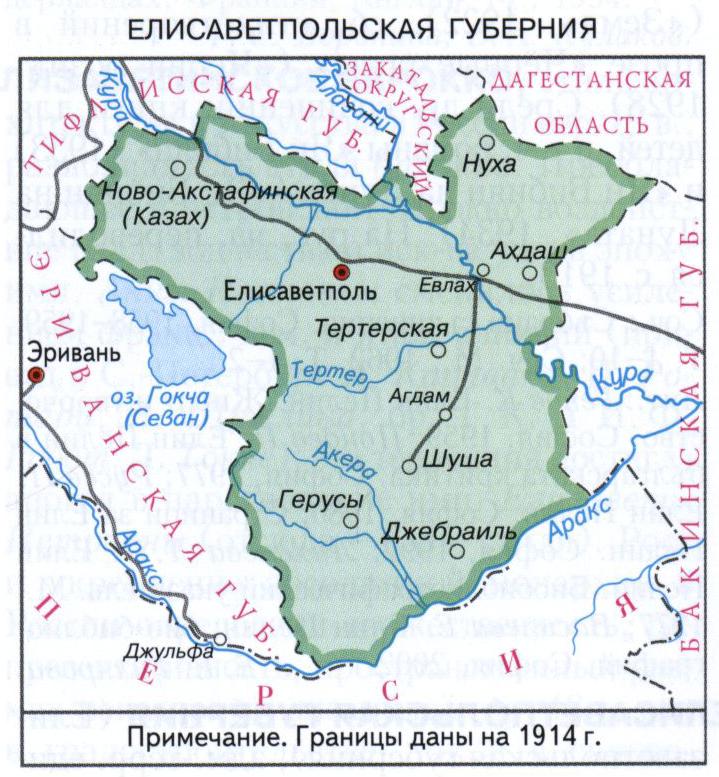 разделение губерний на провинции год