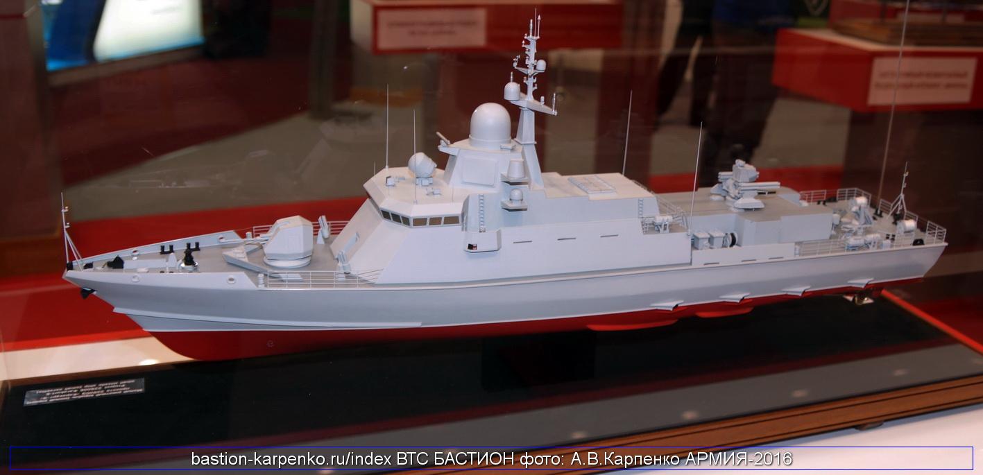 малые ракетные корабли проекта 22800