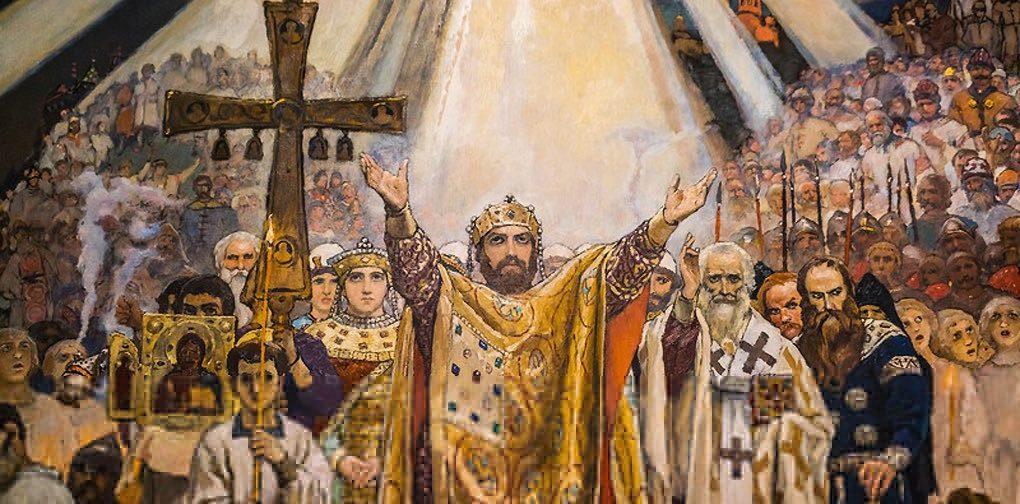 где принял крещение князь владимир