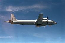 противолодочный самолет