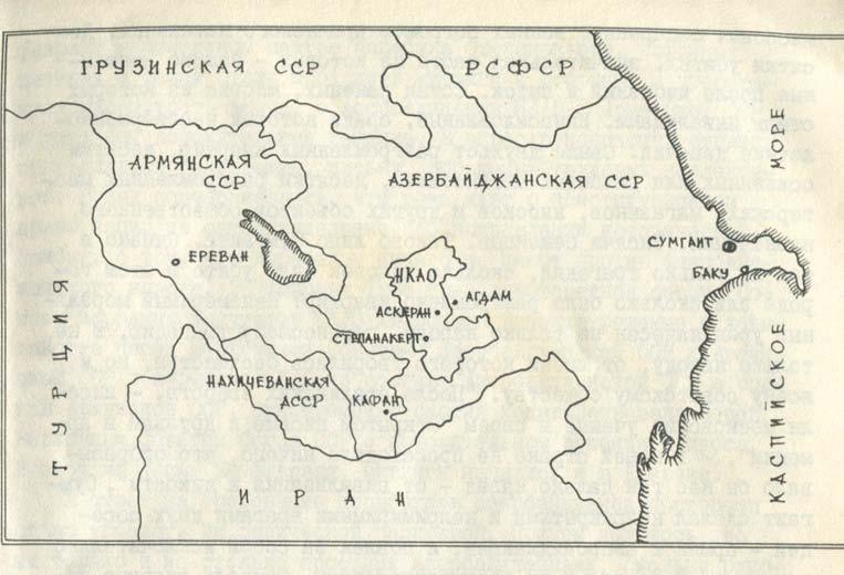 армянские погромы в баку