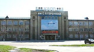 казанский авиазавод