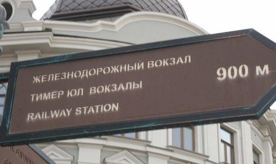татарстан это россия или заграница