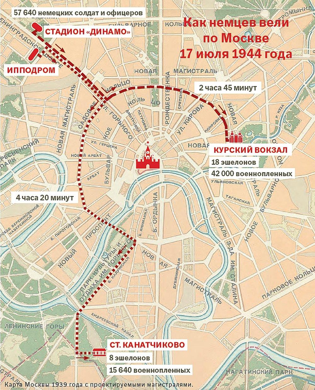 парад пленных немцев в москве 1944