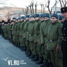 призыв офицеров запаса
