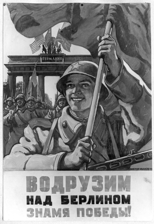 кто водрузил знамя победы на рейхстаге