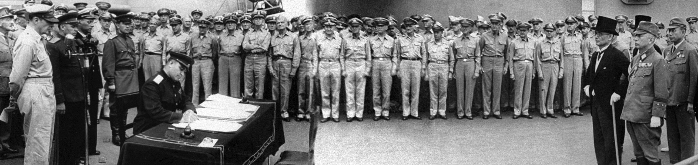в каком году была японская война