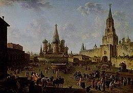 кто основал город москва