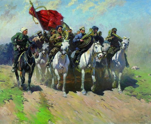 россия 1918