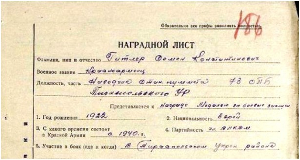 советский союз до революции