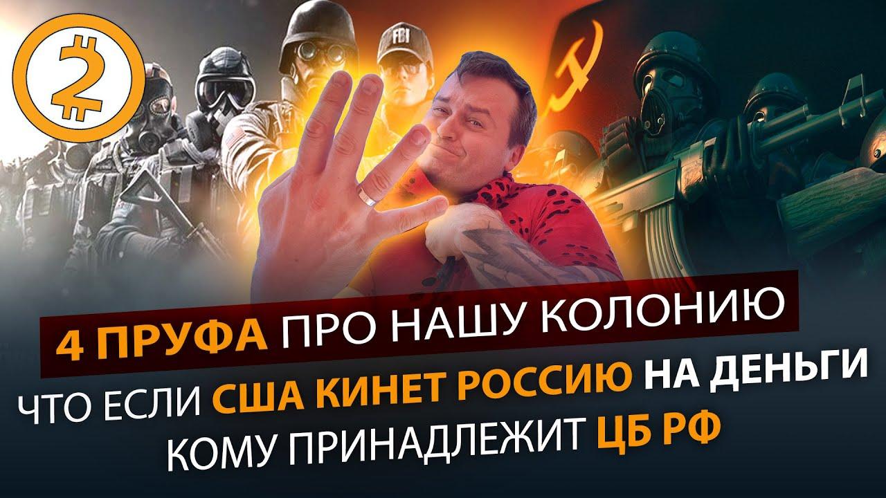 национальность русский или россиянин