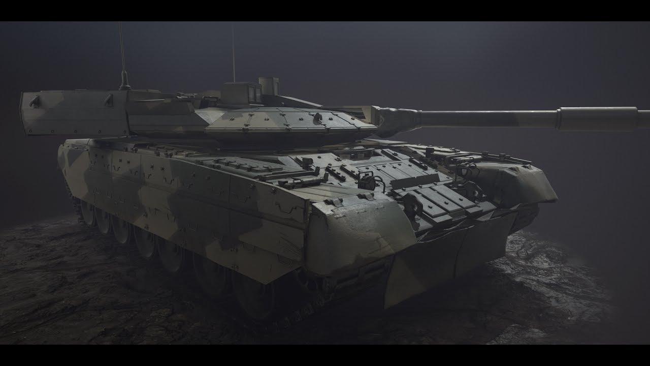 объект 640