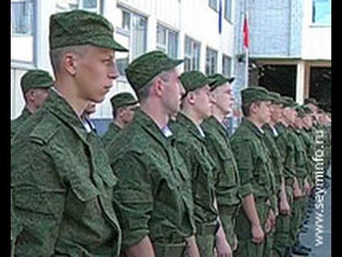 плюсы армии