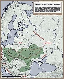 великая болгария википедия