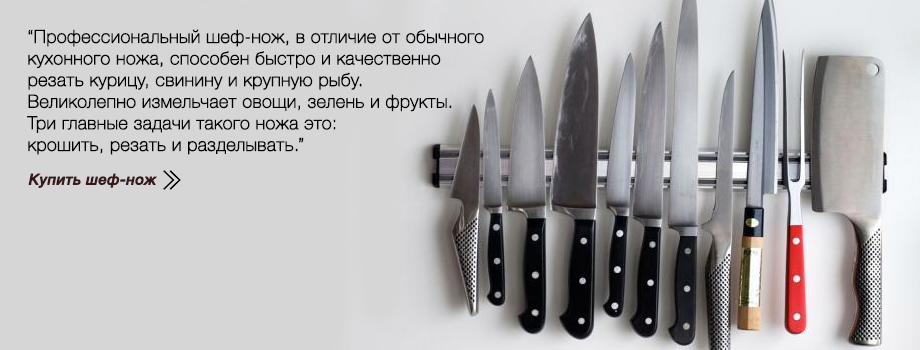 обушок ножа