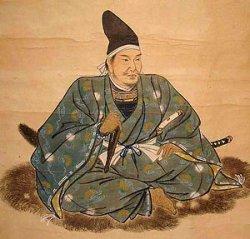 одежда древней японии