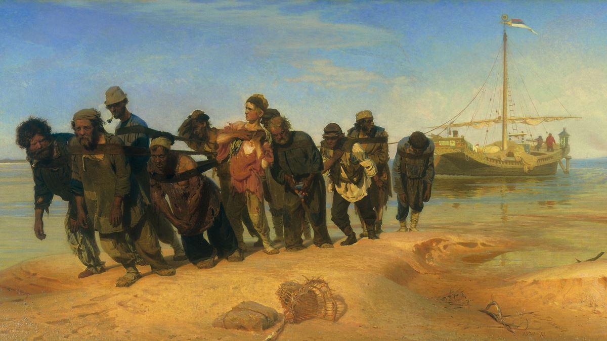рабовладельчество