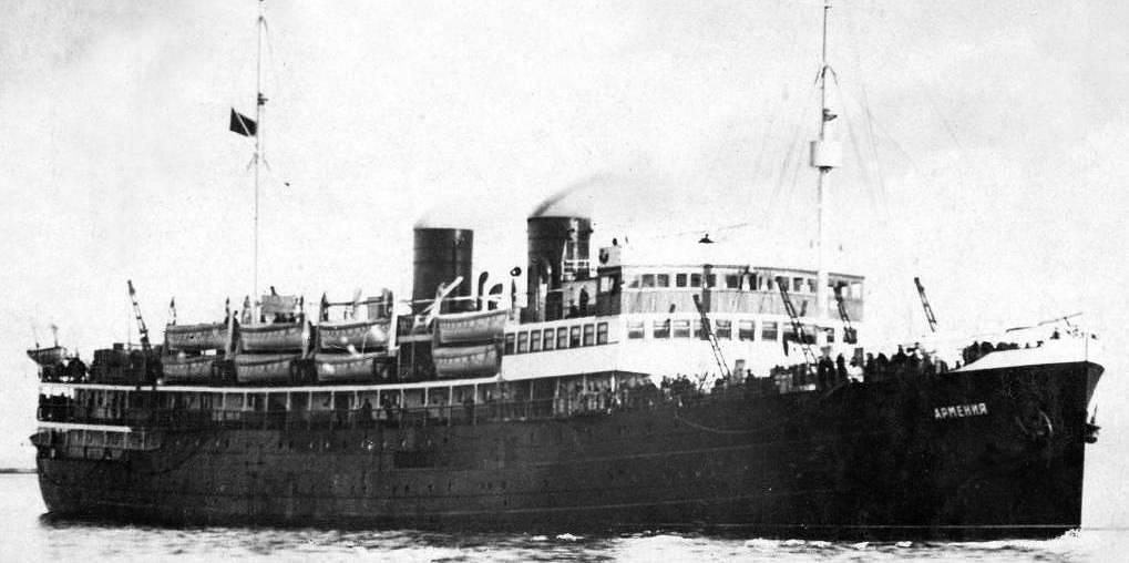 пароход армения