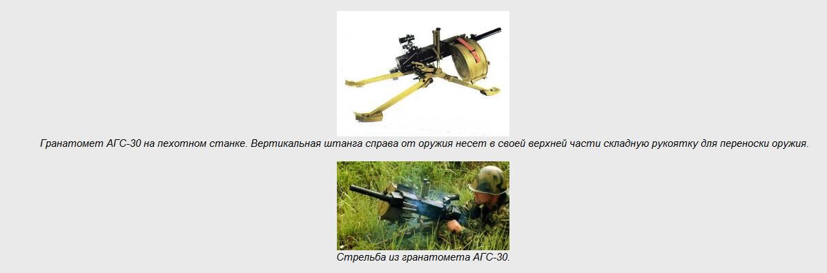 m79 гранатомет
