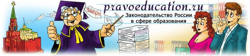 дьяков александр павлович департамент строительства мо рф