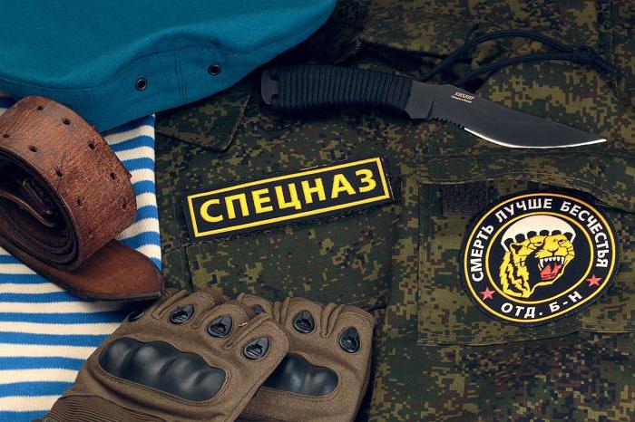 девиз связистов армии