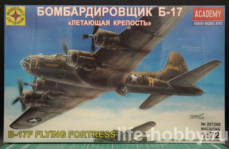 b 17 летающая крепость