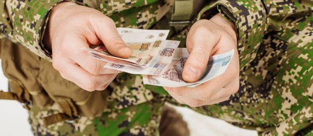 сколько получают в армии