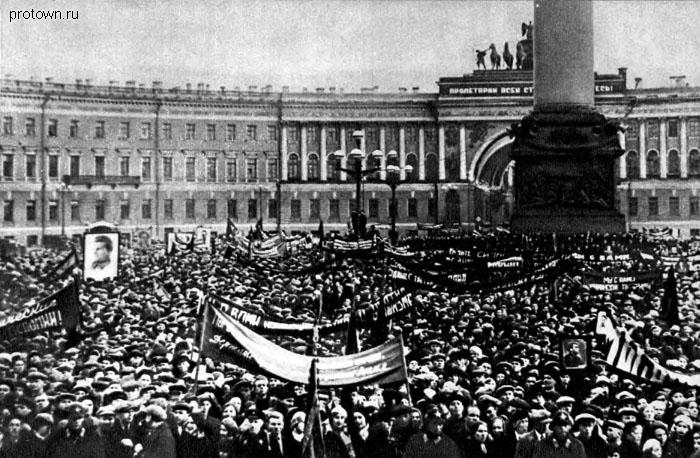 германия в первой мировой войне