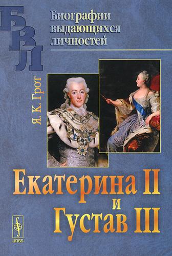 густав 3 король швеции википедия