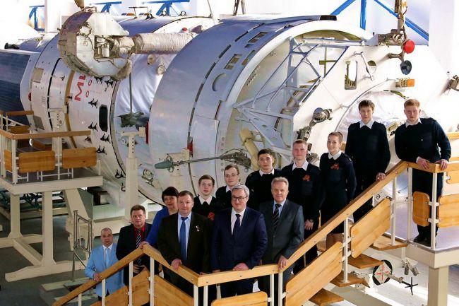 центр подготовки космонавтов имени ю а гагарина