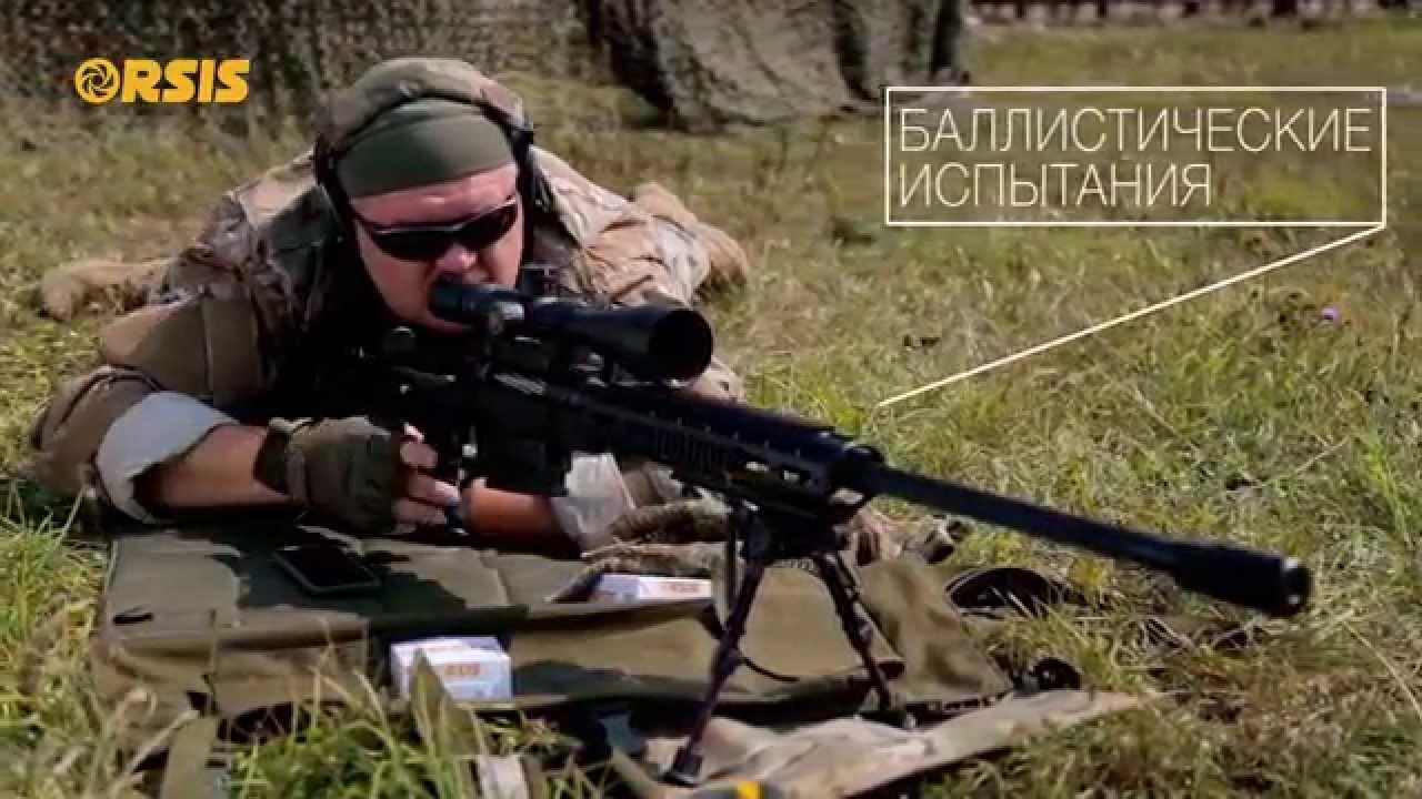 современные снайперские винтовки россии