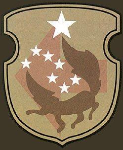 5 отдельная бригада специального назначения