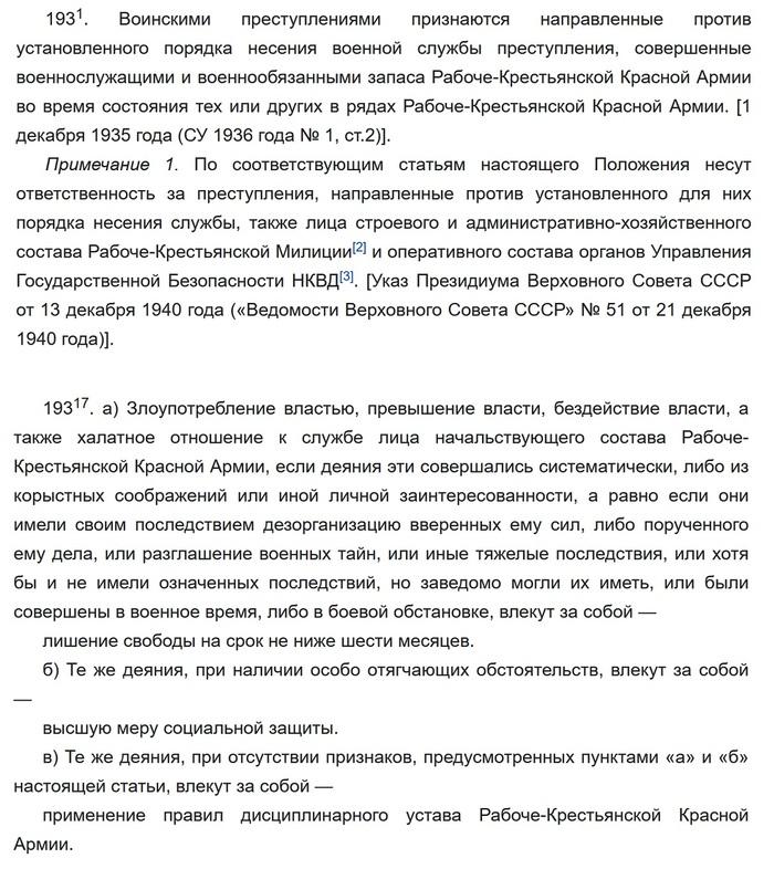число репрессированных при сталине