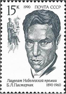 пастернак лауреат нобелевской премии по литературе
