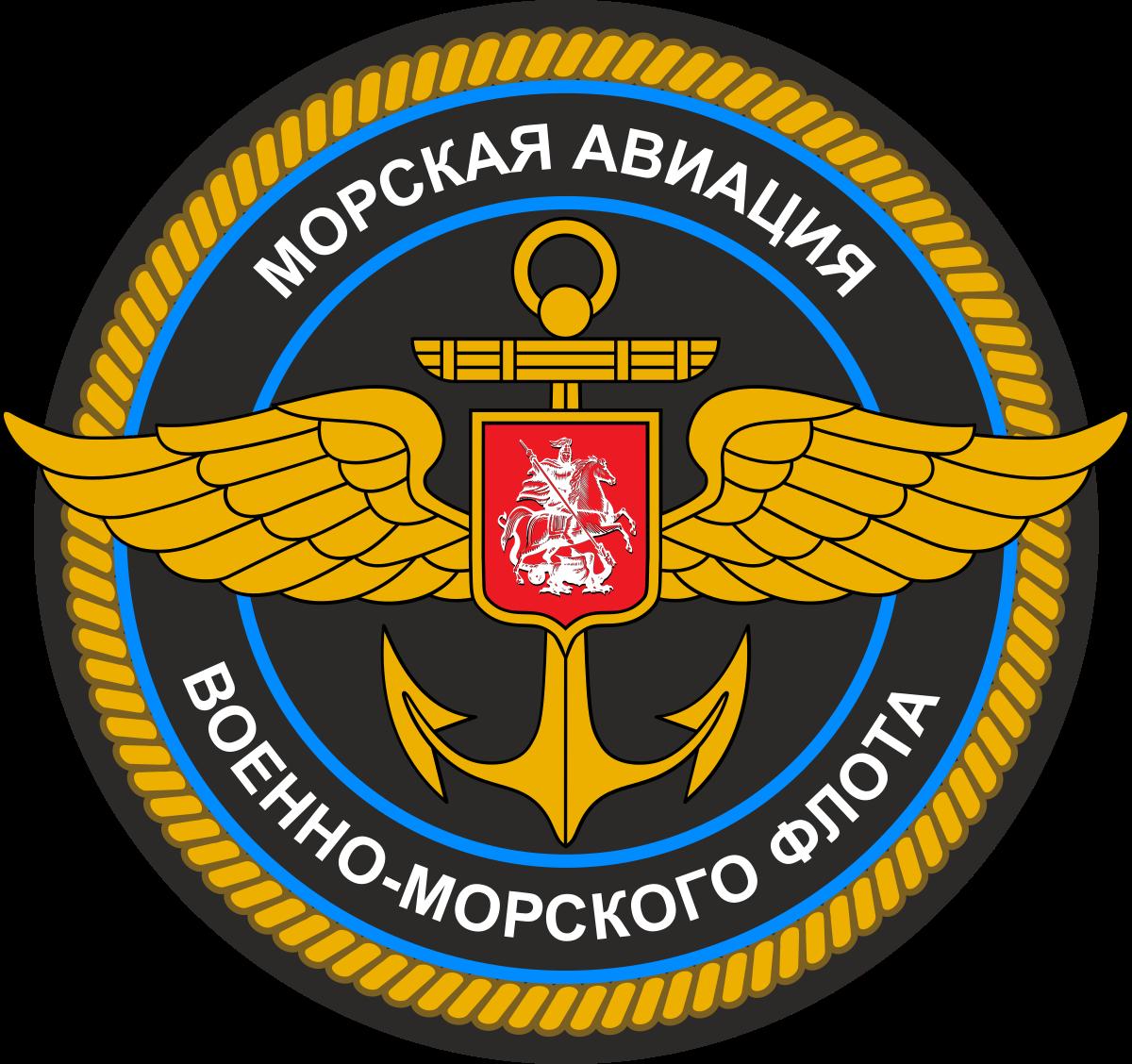 форма морских офицеров