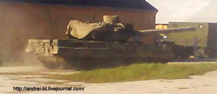 танк т 95