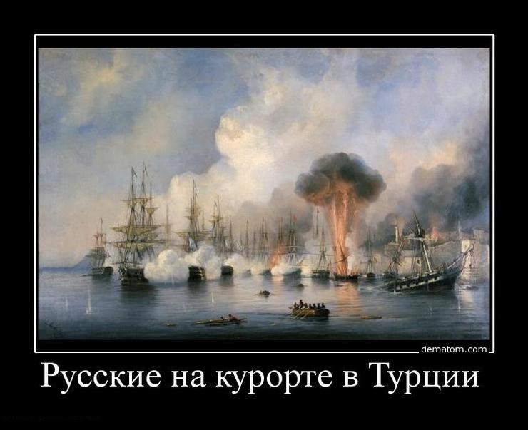 кто выиграл русско турецкую войну