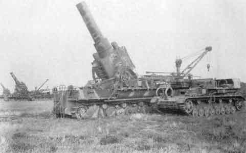 артиллерия ссср 1941 1945