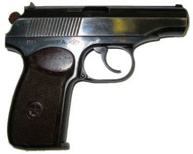 патроны пм 9 мм