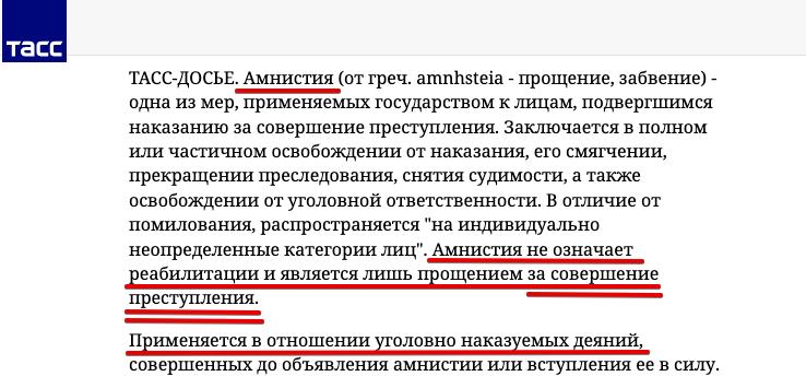 сколько россиян