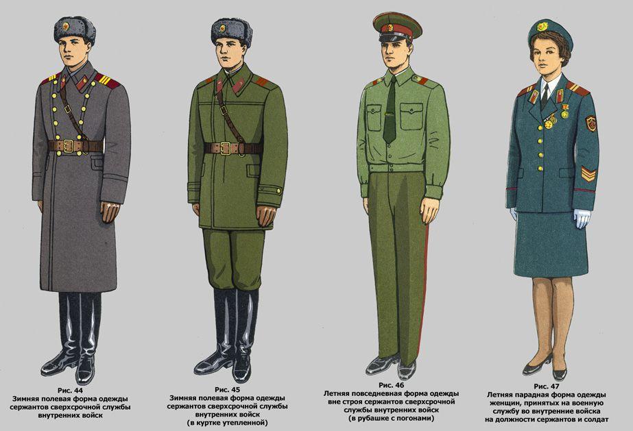 форма военного врача