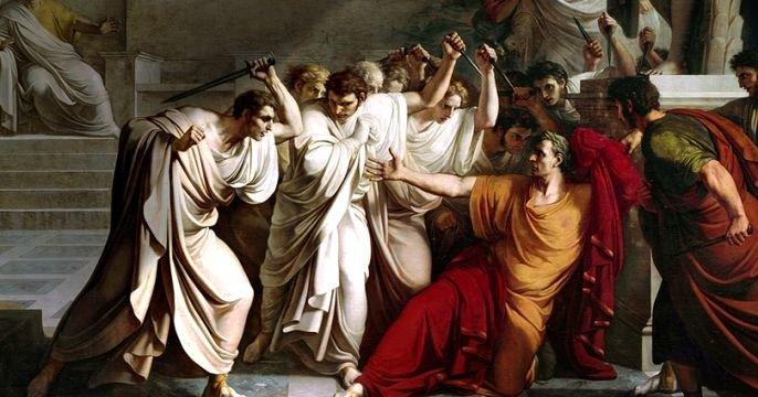 кто предал цезаря